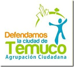 "Temuco tendrá paseo peatonal: concejo municipal aprobó 55 millones para diseño ""Paseo peatonal para Temuco"""