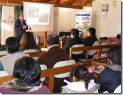 30 familias de Villarrica se benefician con programa de Apoyo a la Producción Familiar para el Autoconsumo