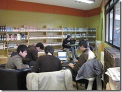 Estudio de la UFRO Busca mejorar Alfabetización Económica en Futuros Profesores