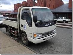 Municipio de Villarrica adquirió dos nuevos camiones