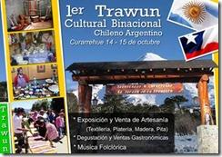 La cultura se tomará la ciudad de Curarrehue este fin de semana