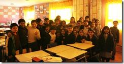 Escuela Ayún Mapu