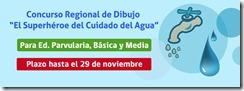 Banner Concurso Dibuja el Superhéroe del Cuidado del Agua