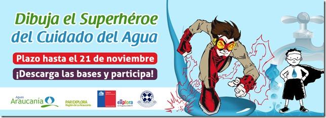 Banner concurso de dibujo 2014