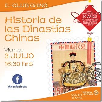 Club_Chino_DINASTIAS_ FACEBOOK (1)