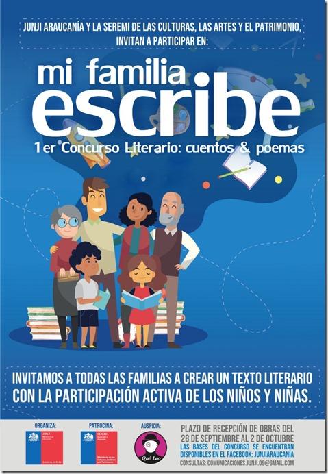 Afiche Concurso Literario